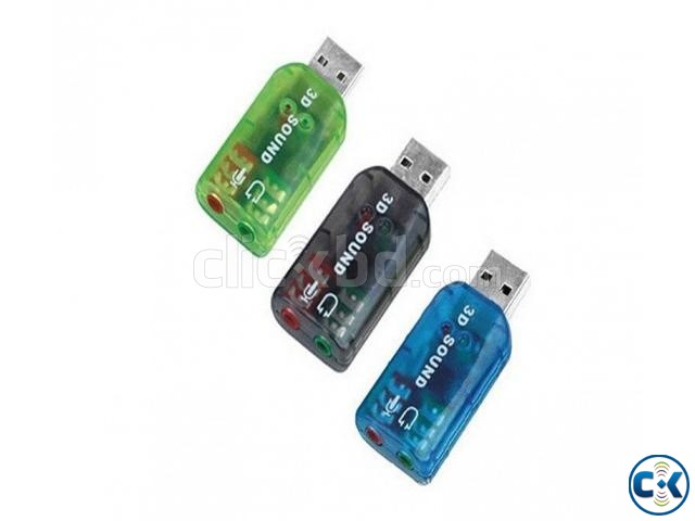 3D USB Sound Card Adapter UZ4060 1pc | ClickBD large image 0