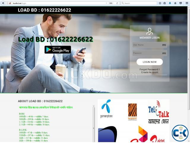 FlexiLoad Software 8 port Modem | ClickBD large image 0