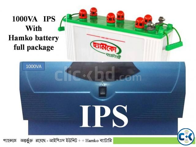 IPS FULL PACKAGE - 1000VA With HAMKO Bttery | ClickBD large image 0