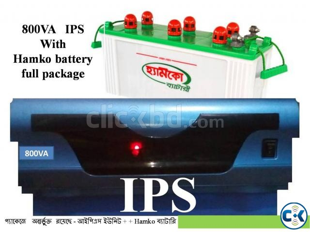 IPS FULL PACKAGE - 800VA with HAMKO battery | ClickBD large image 0