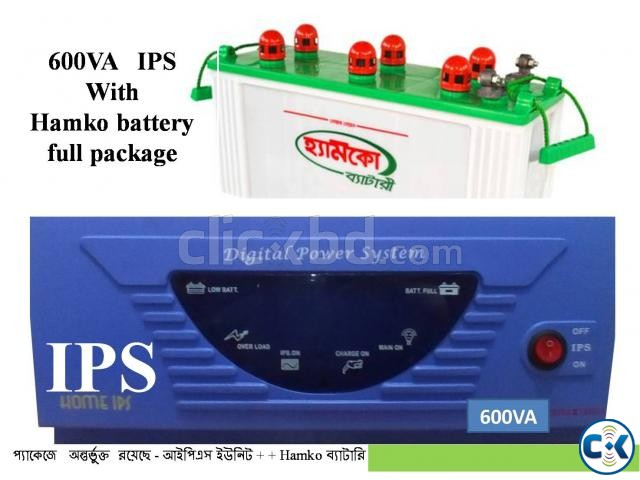 IPS FULL PACKAGE - 600VA with HAMKO battery | ClickBD large image 0