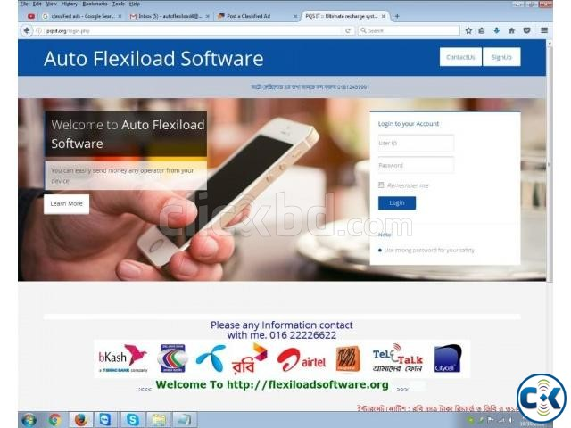 Flexiload Software 8 port modem | ClickBD large image 0