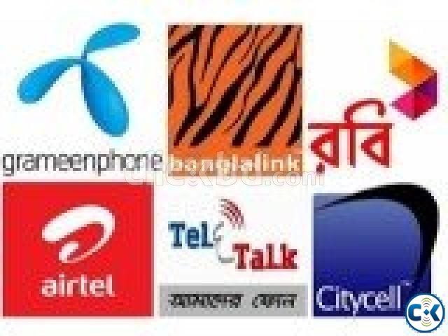 Best sim cards in Bd. | ClickBD large image 0