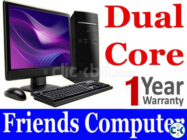 Eid Offer Dual Core 2GB 250GB 17 LED Monitor | ClickBD large image 0