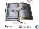 Digital Pen Reader Quran