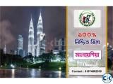 Malaysia visa 1 year multiple visa