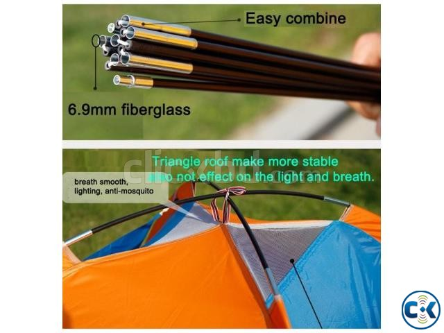 Automatic 2man Anti Mosquitoes Tent Picnic Camp Hi-quality | ClickBD large image 1