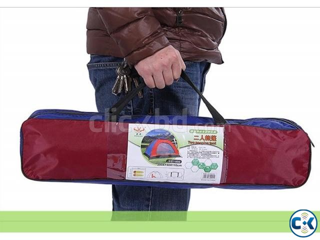 Automatic 2man Anti Mosquitoes Tent Picnic Camp Hi-quality | ClickBD large image 3