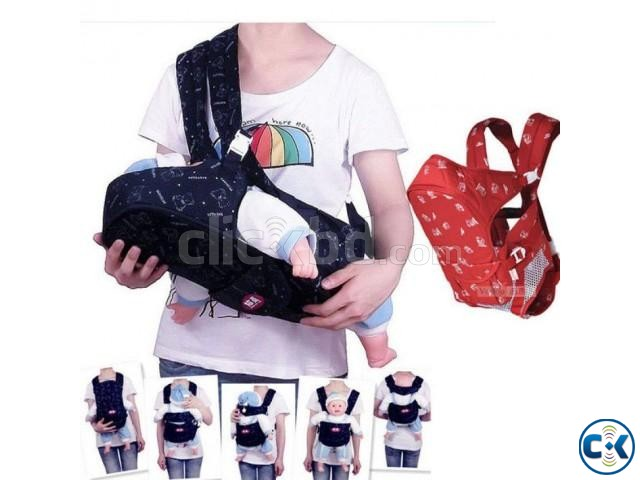 6 in 1 Baby Carrier Bag   ClickBD large image 0