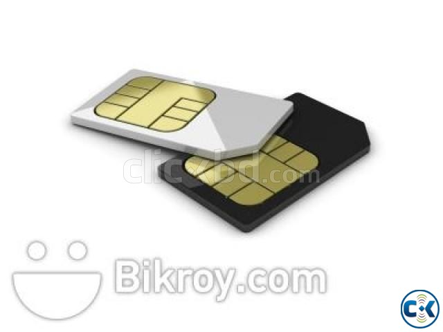 Lucrative Old Sim Sell... | ClickBD large image 0