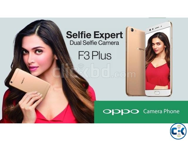 Oppo F3 Plus 64GB 1 Yr Official Warranty | ClickBD large image 0