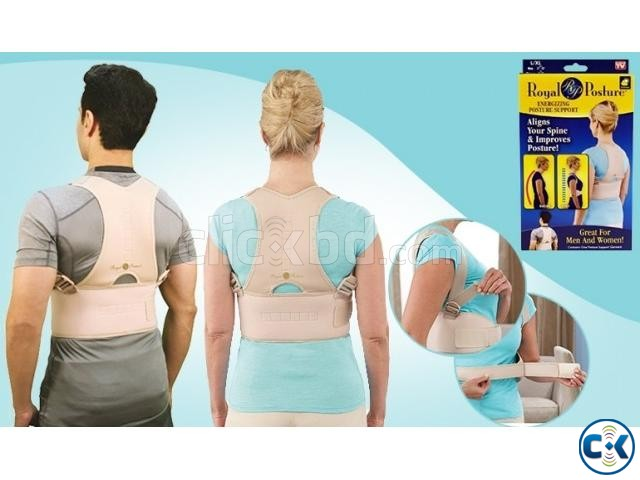 Posture Back Support China-  | ClickBD large image 0