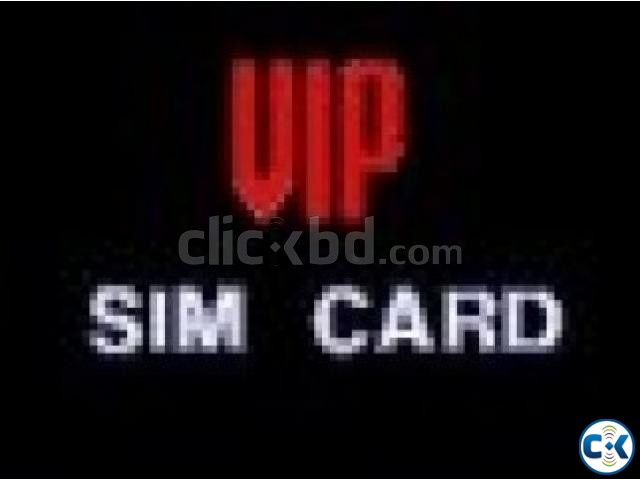 Old Vip Sim Sell.... | ClickBD large image 0
