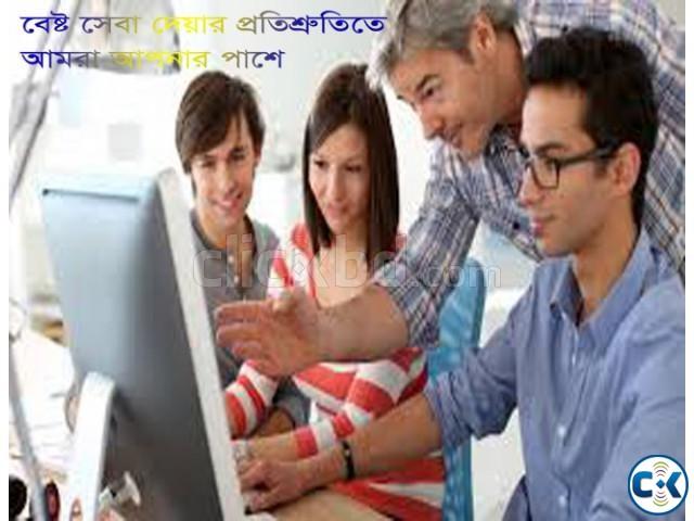 Software | ClickBD large image 1
