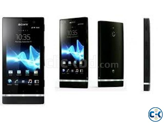 Original sony xperia p intect box | ClickBD large image 0