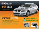 Elite Rent A Car Service on All Over Bangladesh