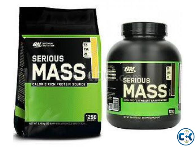 GYM Supplement Online Store  | ClickBD large image 1