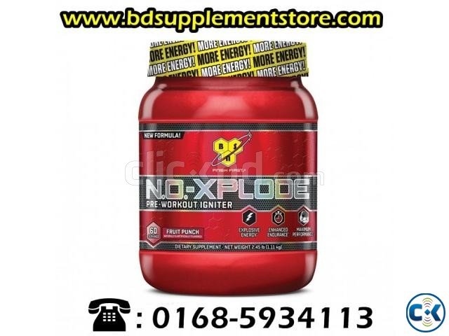 GYM Supplement Online Store  | ClickBD large image 2