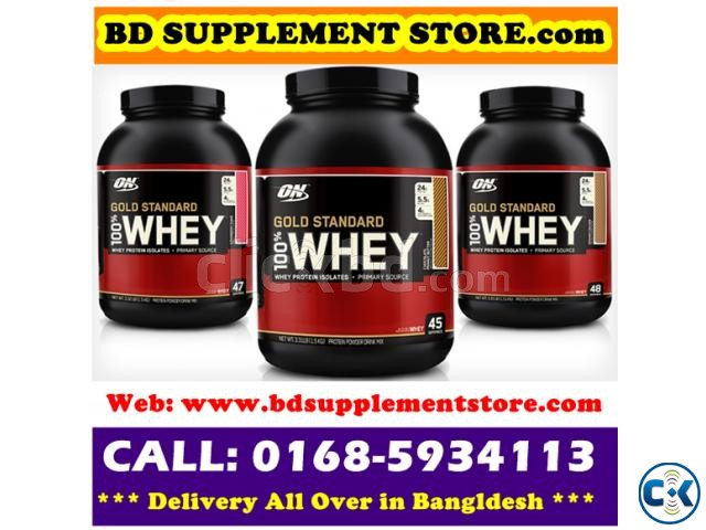 GYM Supplement Online Store  | ClickBD large image 3