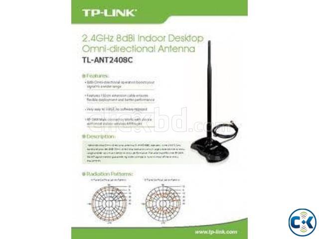 tplink 9 dbi antenna | ClickBD large image 0