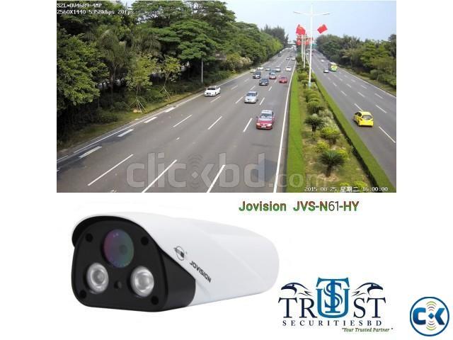 Jovision JVS-N61-HY IP Camera. | ClickBD large image 0