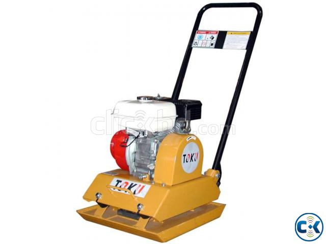 Vibratory Plate Compactor | ClickBD large image 0