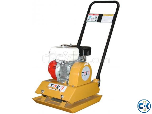 Vibratory Plate Compactor | ClickBD large image 4
