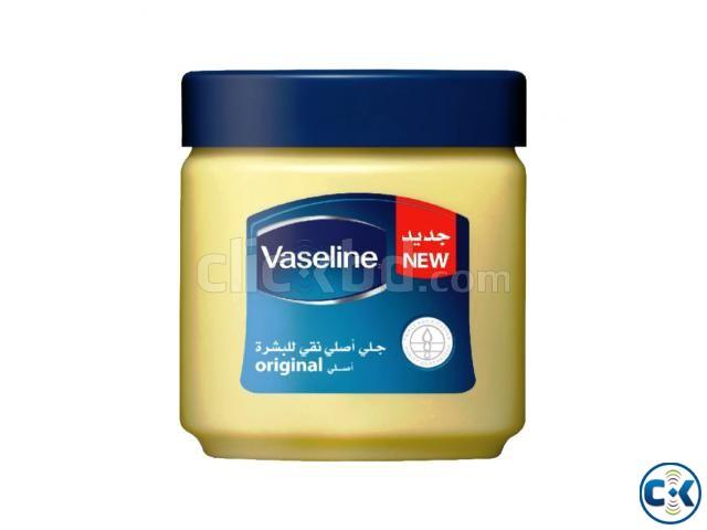 Name Vaseline Petroleum Jelly Weight 120ml | ClickBD large image 0