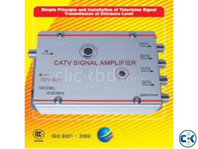 Dish Cable Signal Amplifier In Bangladesh | ClickBD large image 0