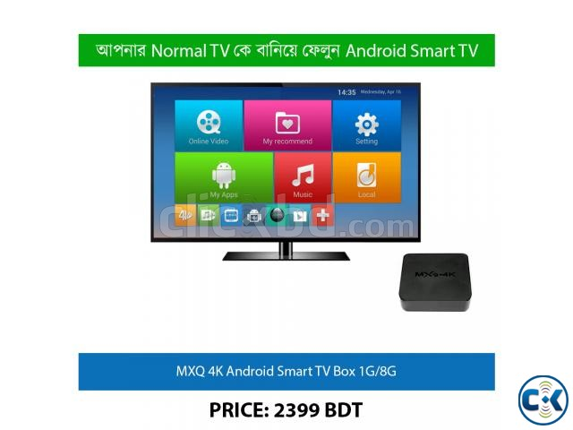Normal TV ANDROID Smart TV | ClickBD large image 0