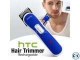 HTC AT-1103B rechargeable trimmer and shaver 01718553630