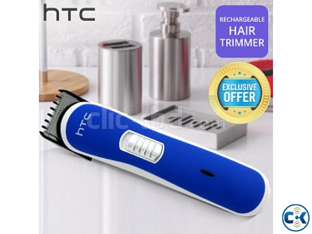 HTC AT-1103B rechargeable trimmer and shaver 01718553630 | ClickBD large image 1