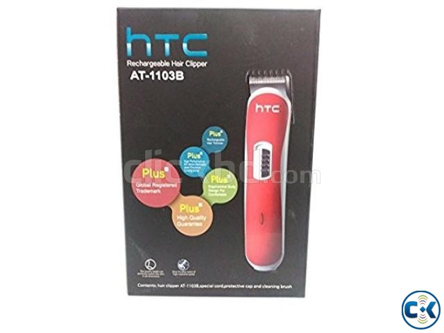 HTC AT-1103B rechargeable trimmer and shaver 01718553630 | ClickBD large image 2