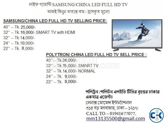 32 -Tk.16 000 - LED SMART TV- SAMSUNG CHINA | ClickBD large image 0
