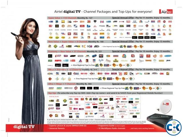 Tata Sky Recharge | ClickBD large image 1