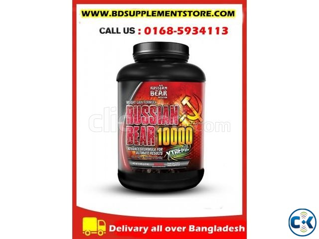 Weight Gainer Supplements Online Store 01685934113 | ClickBD large image 2