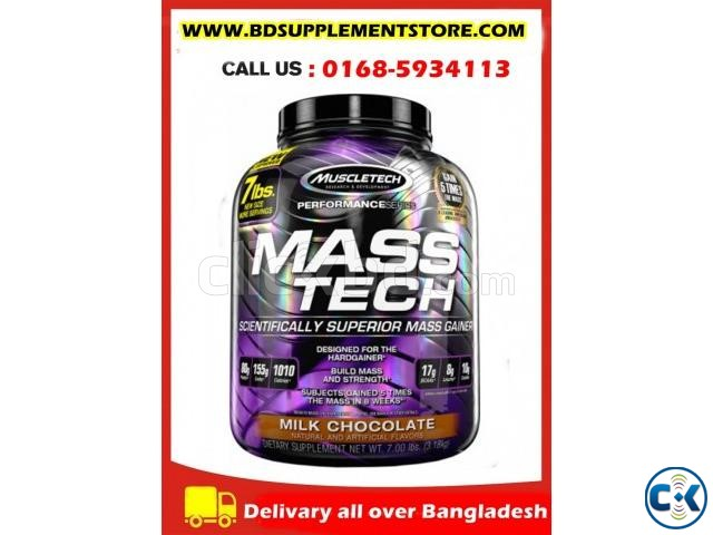 Weight Gainer Supplements Online Store 01685934113 | ClickBD large image 3