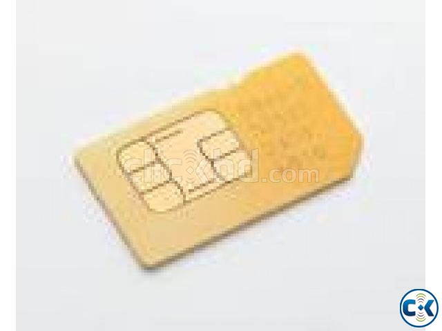 VIP All Oparetor Old Sim Sell.. | ClickBD large image 0