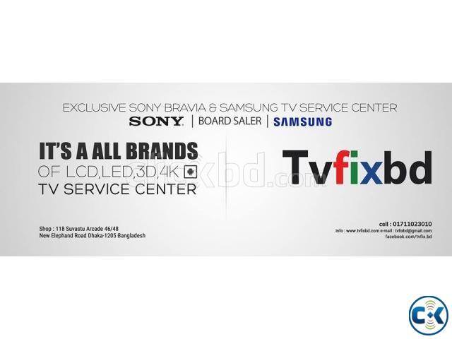 Tv repair in low cost | ClickBD large image 0