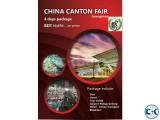 CHINA Contact VISA With Blank Passport