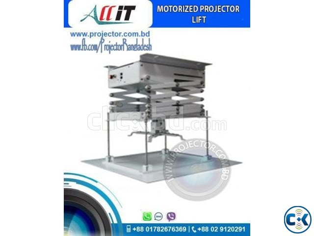 Motorized Projector Lift BB-530 | ClickBD large image 0
