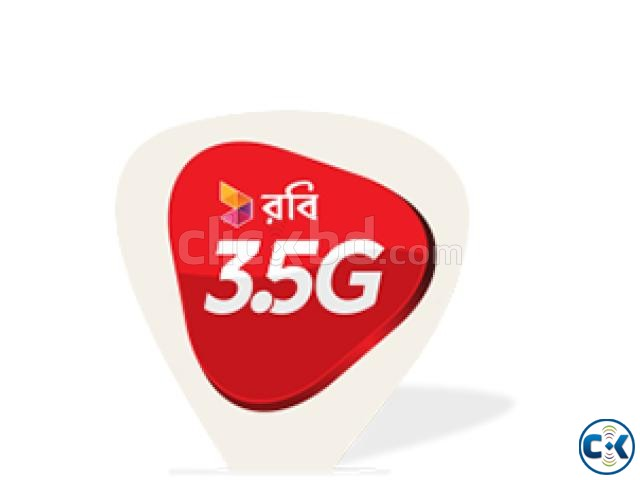 Robi MOST VIP SIM CARDS  | ClickBD large image 0