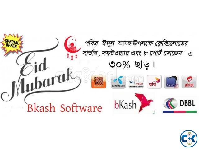 Bkash Software Free Download For Pc Windows 10