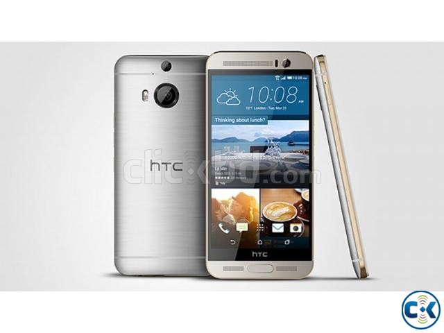 Brand New HTC M9 Sealed Pack With 1 Yr Warranty | ClickBD large image 1