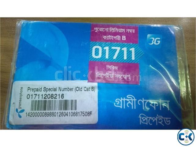 VVIP 01711 01713 01911111 01811111 016111111 new Sim | ClickBD large image 0