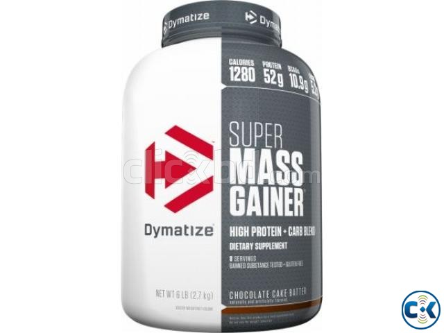 Serious Mass weight gainer  | ClickBD large image 1