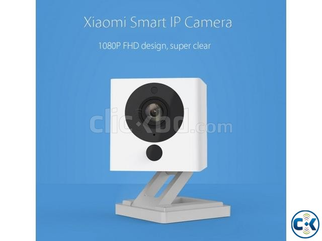 Xiaomi Smart IP Camera | ClickBD large image 1