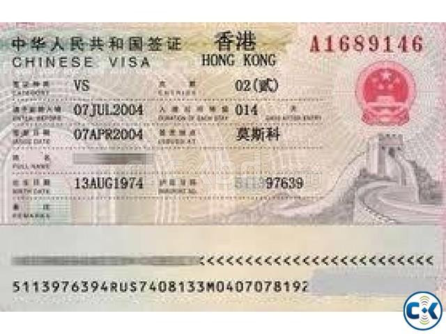 плотном, даже как получить визу в китай в гонконге вот пары