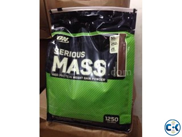 SUPER MASS GAINER WEIGHT GAINER  | ClickBD large image 1