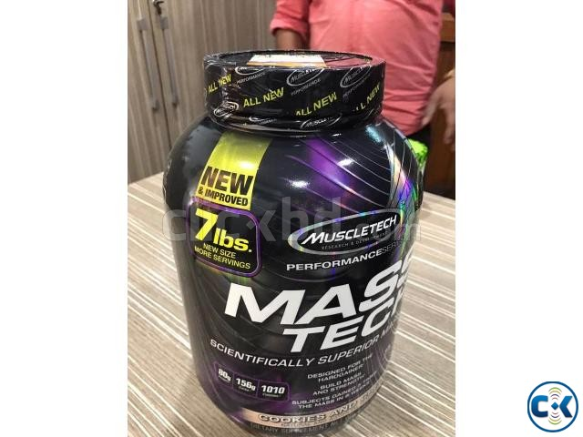 SUPER MASS GAINER WEIGHT GAINER  | ClickBD large image 2